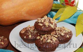 Кексы из тыквы с грецкими орехами и корицей