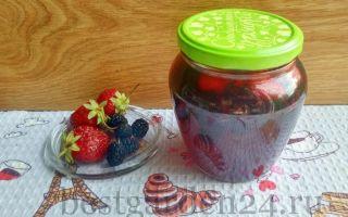 Компот из клубники на зиму с шелковицей, рецепт с фото