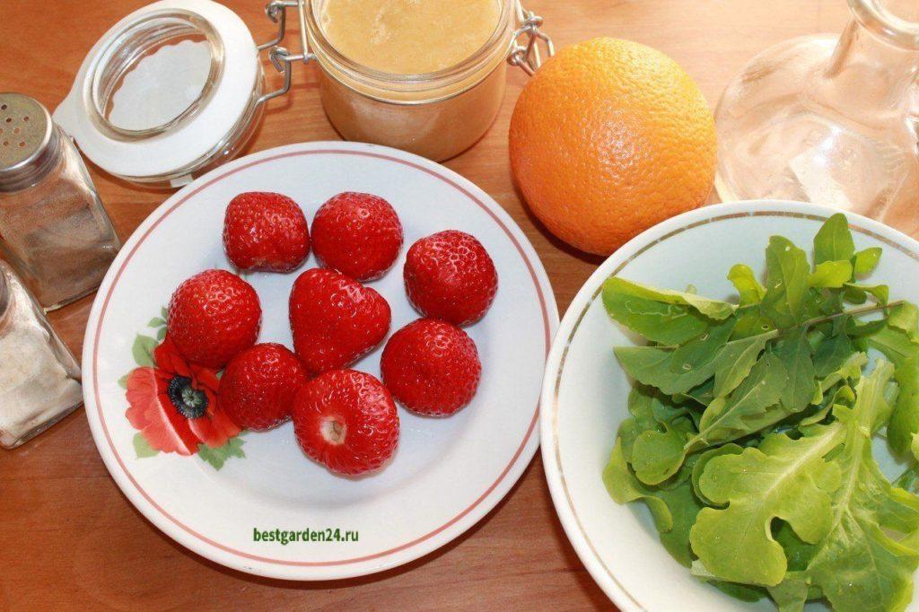 Ингредиенты для салата с рукколой