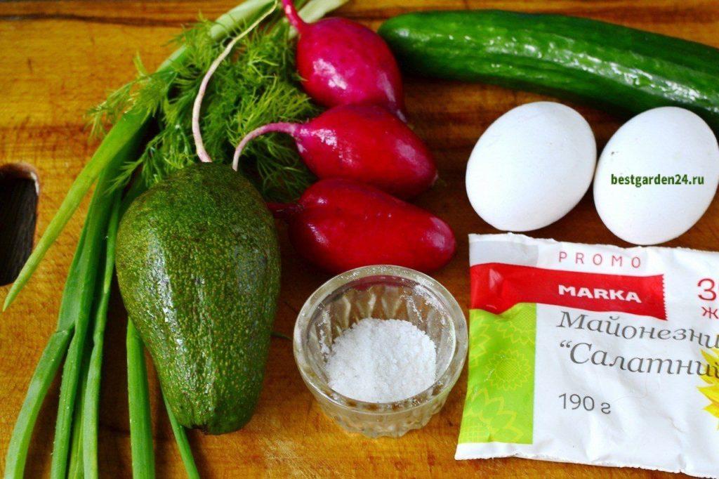 Продукты для салата с авокадо