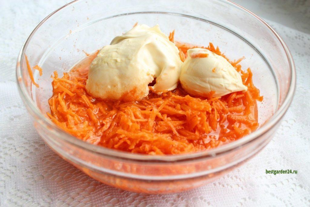 Морковь со сметаной для торта