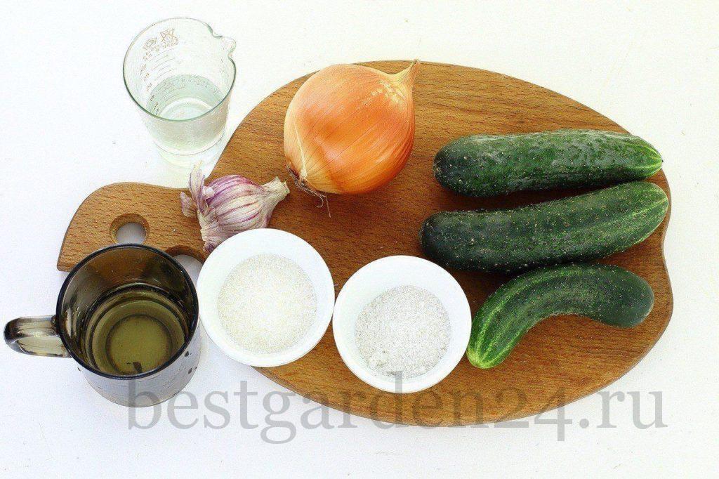 Ингредиенты для салата из огурцов на зиму