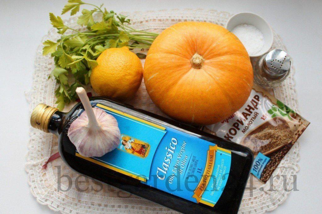 Продукты для запекания тыквы