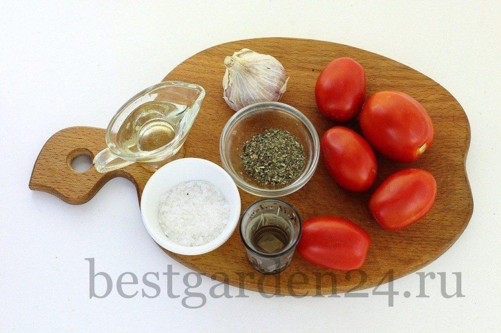 Ингредиенты для вяленых помидоров