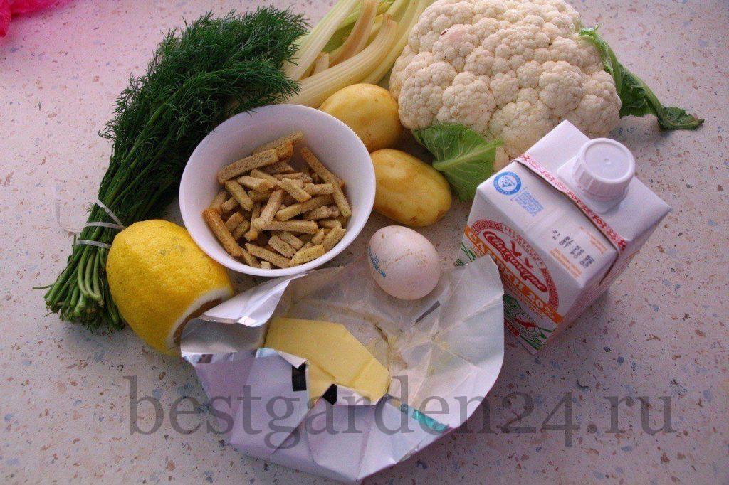 Суп-пюре из сельдерея и капусты