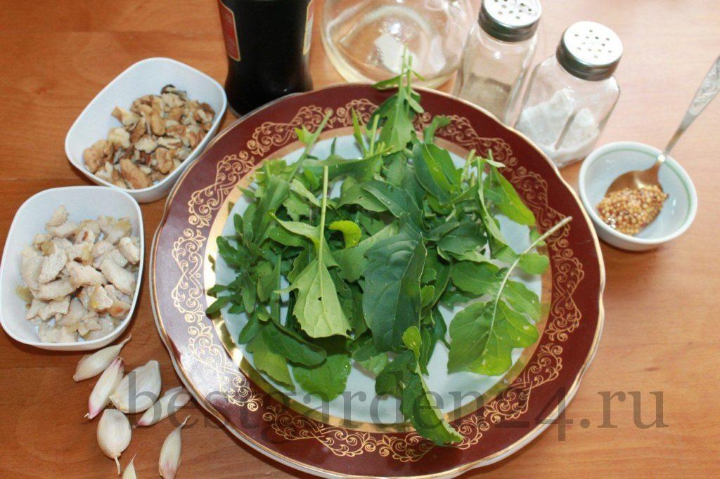 Продукты для салата с рукколой