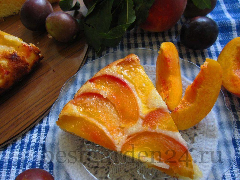 Кусочек персикового пирога