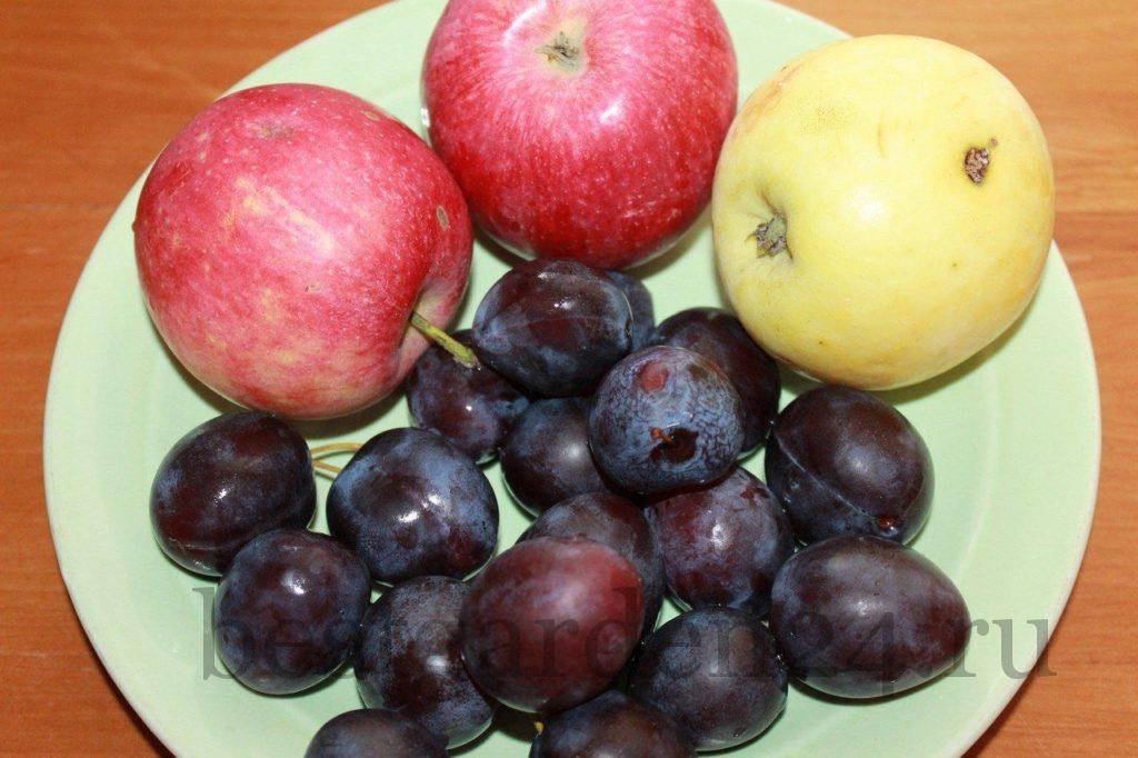 Сливы и яблоки