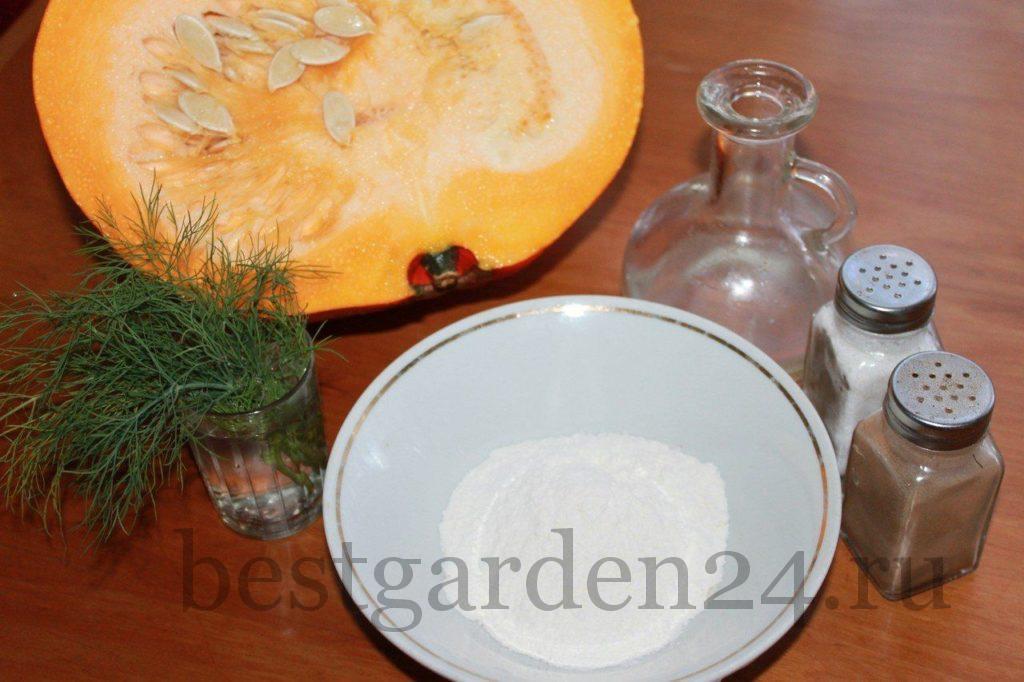 Ингредиенты для жареной тыквы