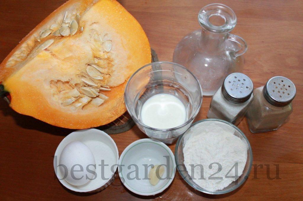 Продукты для драников из тыквы
