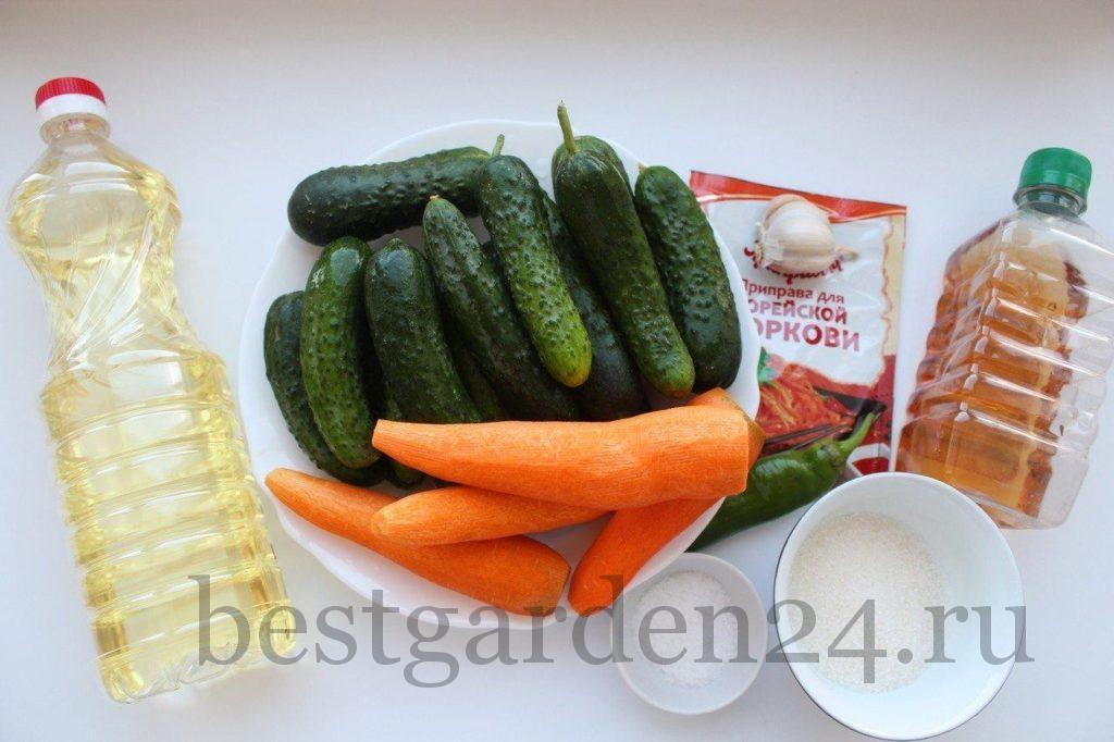 Огурцы и морковь для заготовки на зиму